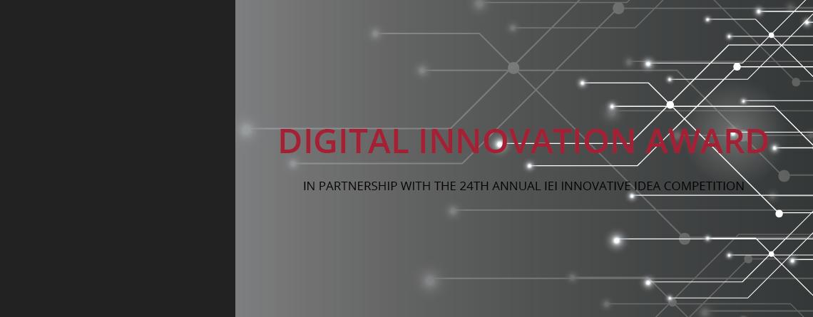 Digital Innovation Award
